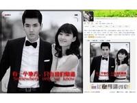 KRIS是因為愛退出EXO? 與相差16歲導演徐靜蕾爆緋聞
