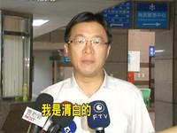 快訊/打臉馬英九!基隆市議會議長黃景泰「堅定參選」