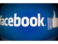 240坪可以看到鳥巢故宮 臉書在北京租下辦公室