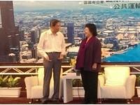 媒體拱與陳菊握手拍照 張志軍:天津就握過了
