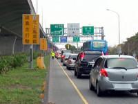 放寬了! 明年起「乘載孕婦」小型車不受國道高乘載管制