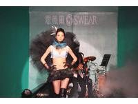 超激爆內衣 讓完美胸型「飽滿」呈現《ETtoday 新聞雲》