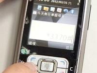 手機隱藏版密技 輸入「*3370#」電力用不完?《ETtoday 新聞雲》