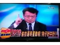 陳揮文節目爆料:親眼見A咖男藝人「搓揉」女助理屁股《ETtoday 新聞雲》