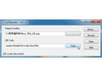 阿榮福利味/qrDecoder 免安裝版──QR Code解譯軟體