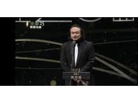 金曲獎/歡迎頒獎人謝宇威! 網友問:是達摩大師嗎