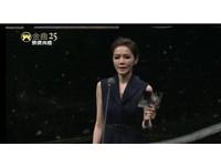 金曲獎/謝金燕年度歌曲落馬 網友:可惡,沒奶奶看了
