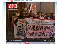 香港七一遊行將登場 預估50萬人上街