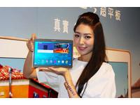 三星超平板 GALAXY Tab S 本月上市四大電信方案公開