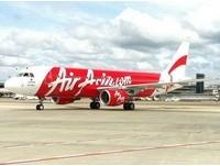 日本樂天集團宣布取得日本亞洲航空18%股權