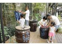 新北市手感小旅行 帶著孩童一起做淡水魚丸、曬藍染布