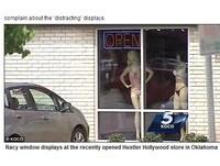 櫥窗比基尼模特兒太火辣 司機凍未條偷瞄2周8起車禍