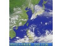 關島熱帶性低氣壓生成 最快周五恐成颱
