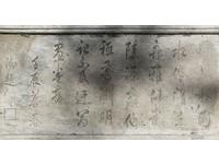 中國史上寫詩最多?專家:乾隆寫詩像發「微博」