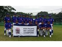 LLB亞太區/中華青棒26比0勝菲律賓 奪世界青棒代表權
