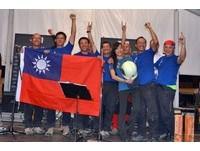 披國旗出國比賽 桃園消防員:我們來自台灣