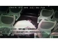福州妙齡女遭公車狼脫褲強吻 全車無人願意上前阻止