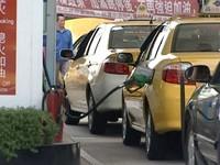 油價飆漲!立委提修法汽燃費「隨油徵收」《ETtoday 新聞雲》
