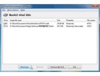 阿榮福利味/OSFMount──支援VMDK掛載的虛擬光碟軟體