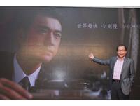 以「快快慢」為訴求!中華電信宣布金城武代言 4G 服務