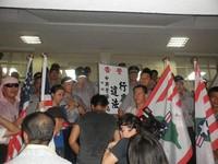 自稱「美國台灣政府」 百群眾插旗佔領省政府大樓