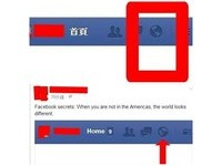 原來大家都不知道! 電腦族絕沒發現的臉書小秘密