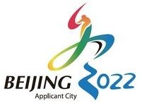 北京入圍2022年冬奧申辦名單 3取1高機率