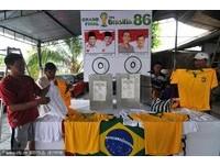 民調差距不到4%!印尼9日總統大選 雙方競爭白熱化