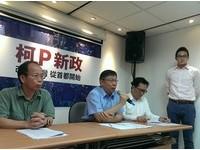 柯文哲續推新政策 讓台北市民住得起、輕鬆養孩子