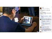 用臉書和青年溝通 連勝文:突破「媒體困境」