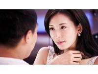 GQ/別搞錯!5句女人最容易讓男人會錯意的疑問句
