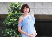 好害羞!鍾欣怡懷孕5個月下面濕一圈 自爆性慾高漲