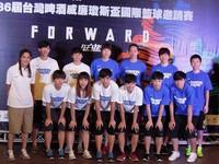 瓊斯盃/女籃20日火熱開戰 中華藍白首日強碰美加強權