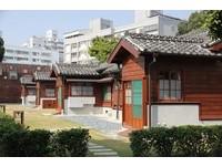 「丁種官舍」小模上空了! 台南市定古蹟暫關閉