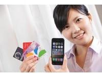 電子支付台灣落後!五大電信、悠遊卡投資群信謀商機