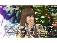 天使臉+刀子嘴! AKB48小嶋陽菜毒舌酸師妹「不紅」