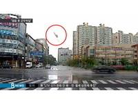 韓直升機墜毀光州市區釀5死 急速下墜影片全程曝光