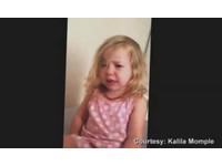 2歲萌妹以為鼻子被爸偷走了 哭著懇求「拜託還給我」
