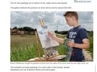不是隨便畫畫!英國11歲男童靠繪畫收入破億元