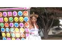 神秘島國無極限 日本人把「轉珠遊戲」變成A片啦!
