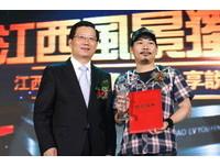 「贛」得好!方文山獲選江西旅遊文化交流之星