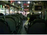 大家來說鬼/公車上的阿姨跟祂說話…