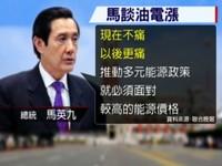 批政府油電雙漲管太多 16歲菁英Vivien:台灣沒有未來《ETtoday 新聞雲》