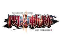 PS3、PS Vita 《英雄傳說:閃之軌跡II》繁中版9月上市