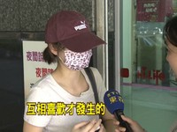 女護士淚控襲胸脫褲性騷擾 已婚名醫反控誣告