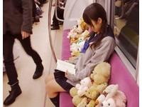 夜半返家腿開開?盤點日本電車女性的「5大不雅行為」