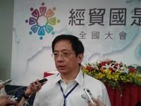 辭官回台大 管中閔:當初怎麼來,現在怎麼走