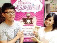 情人節耍浪漫!超商告白拍照上傳 愛的禮物免費拿