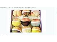 「節操掉了」 南京販售少女屁屁:穿小褲褲的水蜜桃
