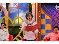 《中國電視史》班底來了!小S直言:聽膩王偉忠